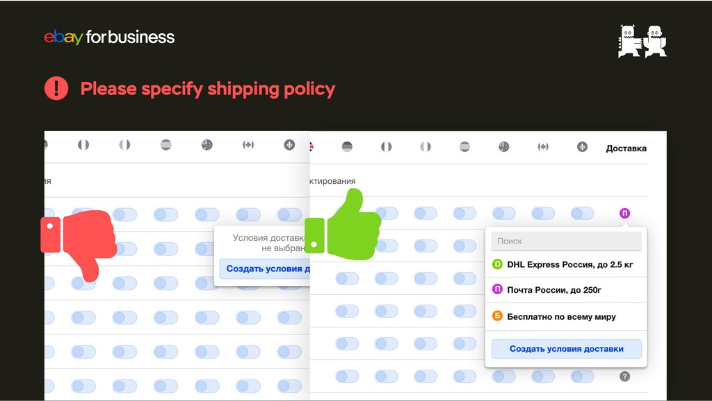 Please specify shipping policy