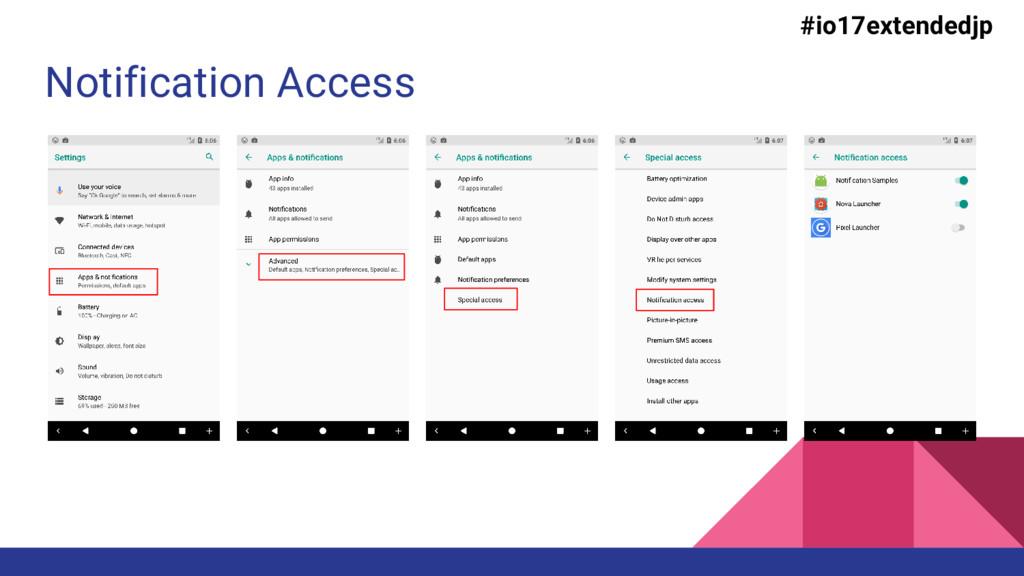 Notification Access #io17extendedjp