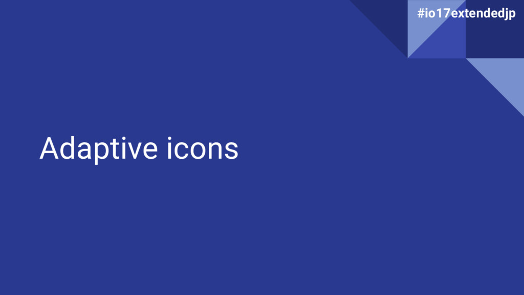 Adaptive icons #io17extendedjp