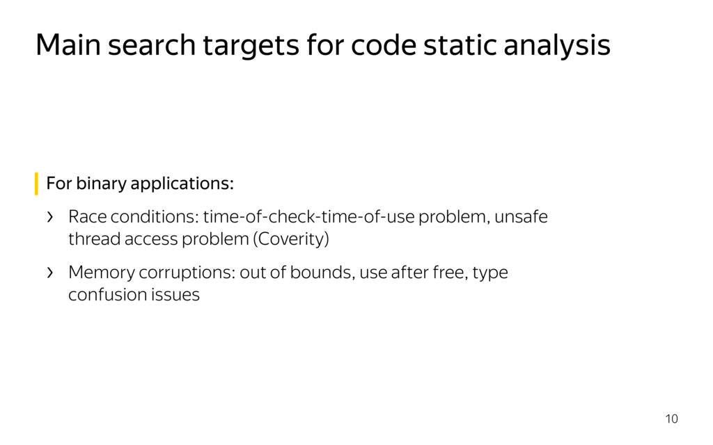Main search targets for code static analysis 10...