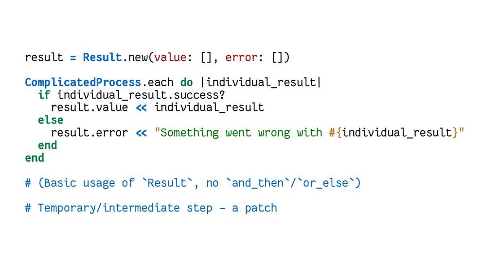 result = Result.new(value: [], error: []) Compl...