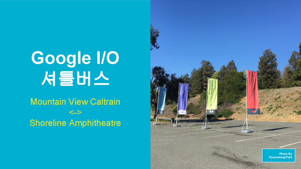Google I/O 셔틀버스 Mountain View Caltrain <-> Shor...