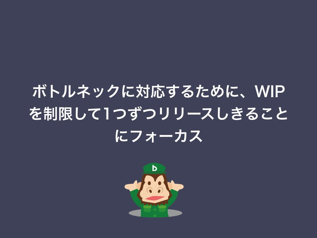 ϘτϧωοΫʹରԠ͢ΔͨΊʹɺ8*1 Λ੍ݶͯͭͣͭ͠ϦϦʔε͖͠Δ͜ͱ ʹϑΥʔΧε