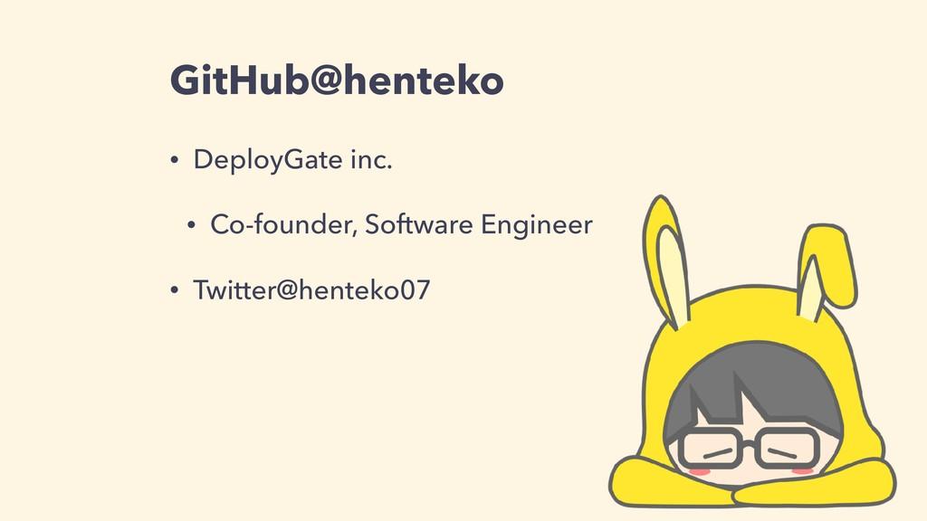 GitHub@henteko • DeployGate inc. • Co-founder, ...