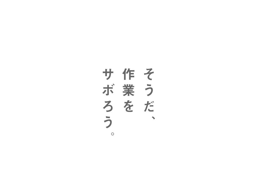ͦ ͏ ͩ ỏ ࡞ ۀ Λ α Ϙ Ζ ͏ Ố