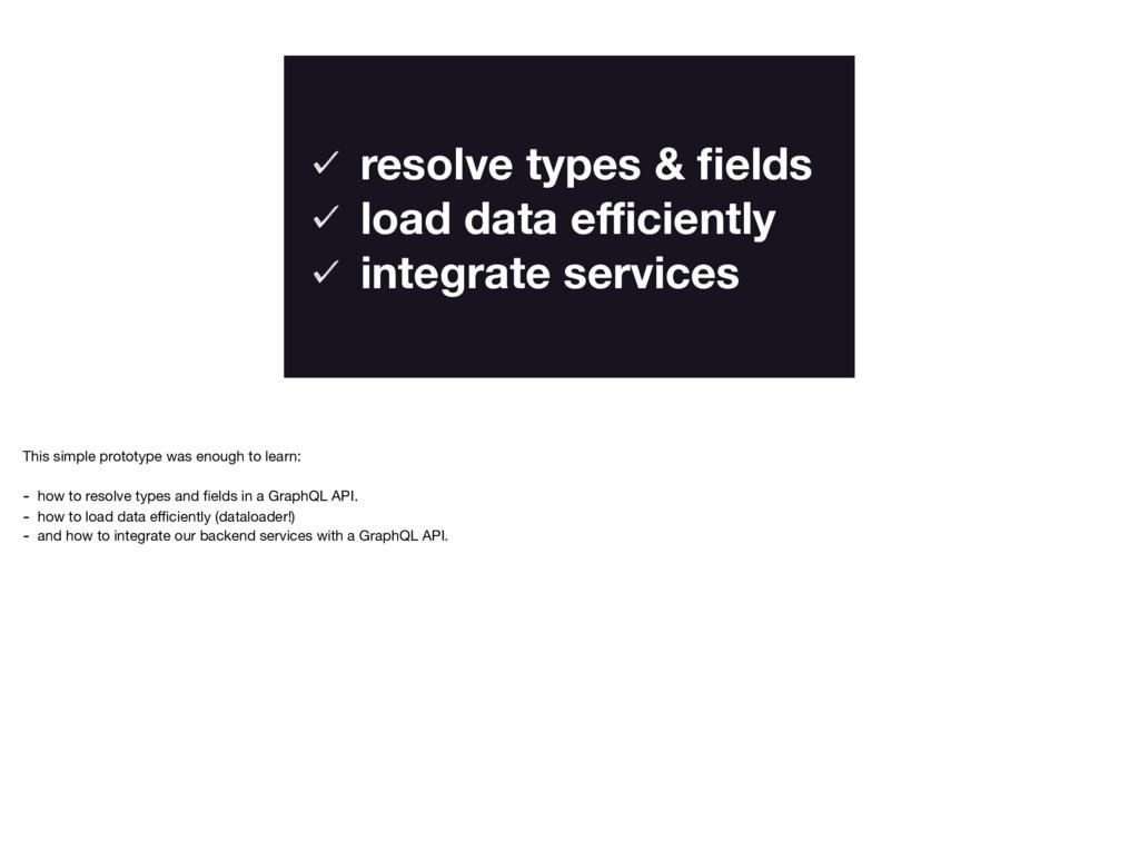 resolve types & fields load data efficiently integ...