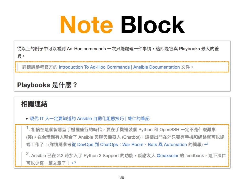 Note Block 38