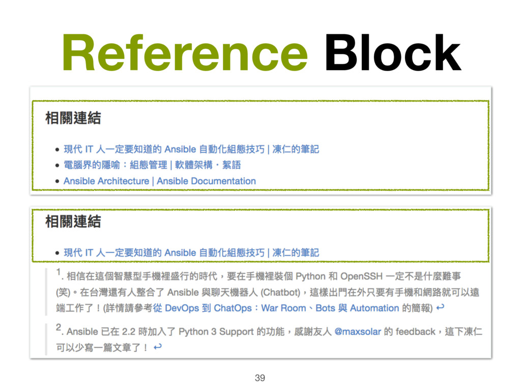 Reference Block 39