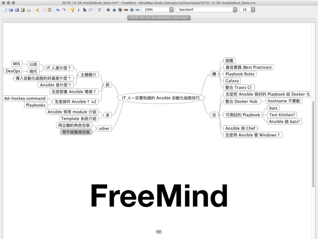 FreeMind 66