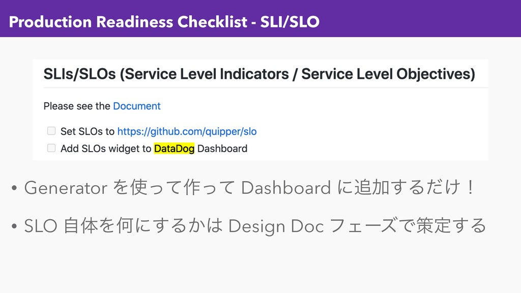 Production Readiness Checklist - SLI/SLO • Gene...