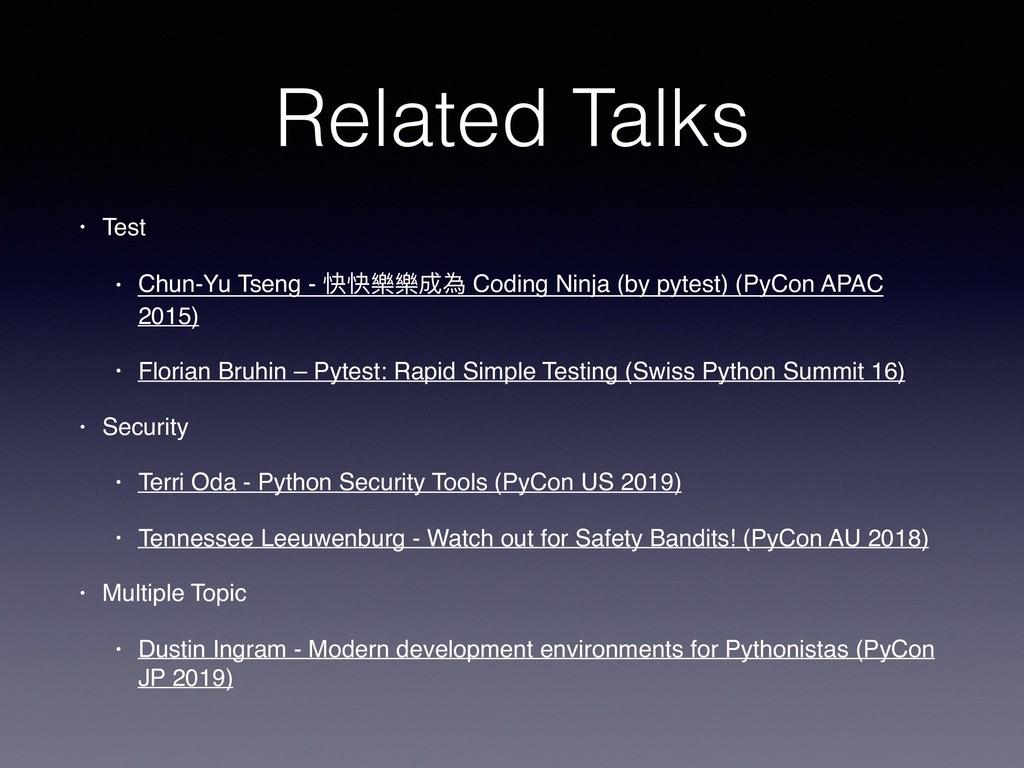 Related Talks • Test • Chun-Yu Tseng - 快快樂樂成為 C...