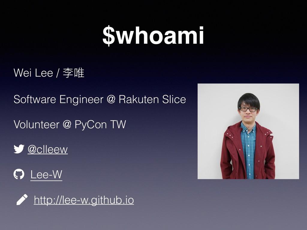 $whoami Wei Lee / 李唯 Software Engineer @ Rakute...