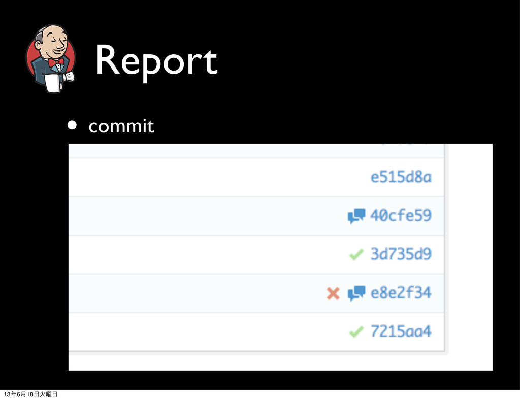 Report • commit 136݄18Ր༵