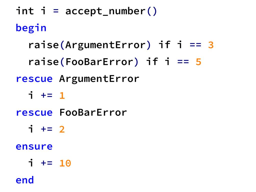 int i = accept_number() begin raise(ArgumentErr...