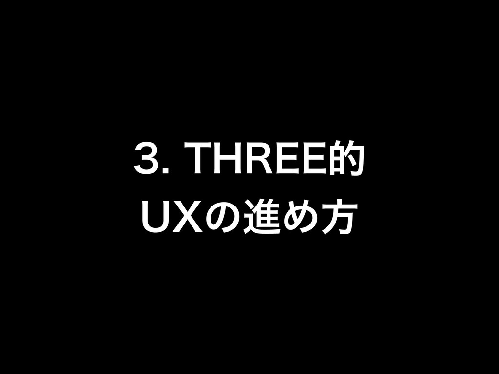 5)3&&త 69ͷਐΊํ