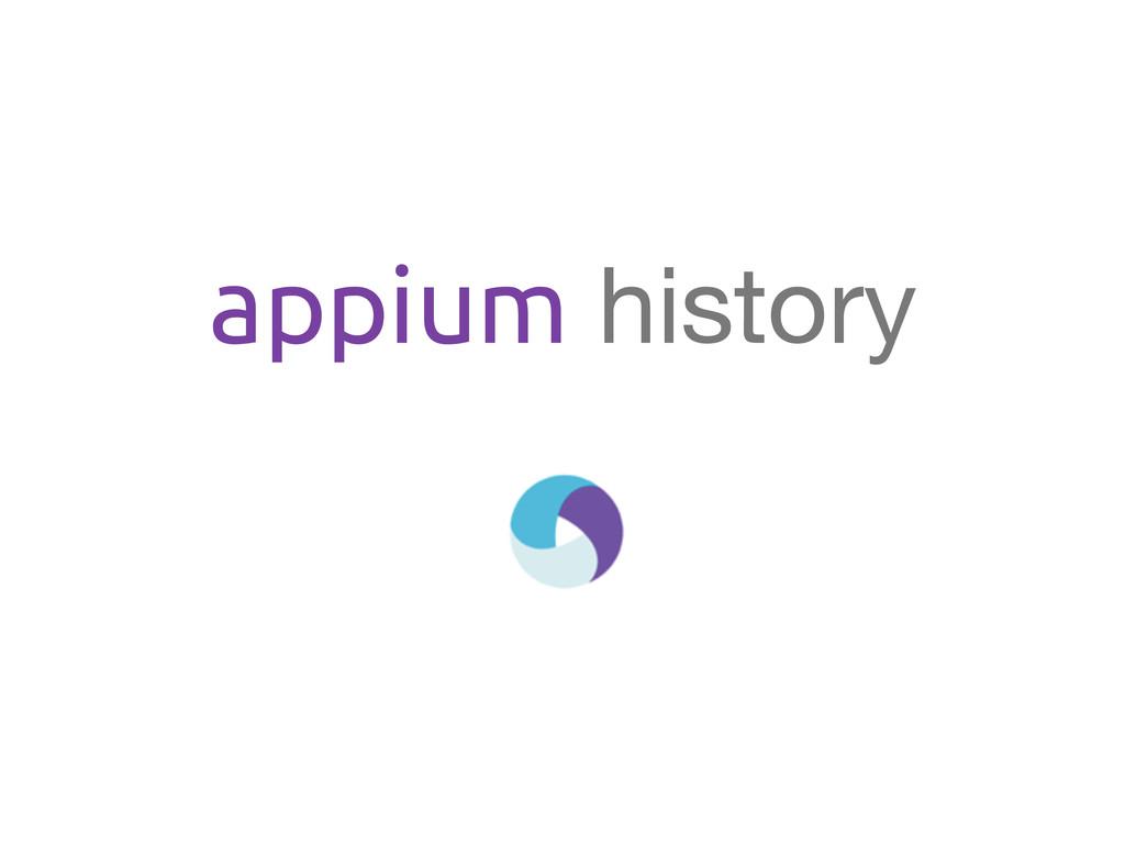 appium history