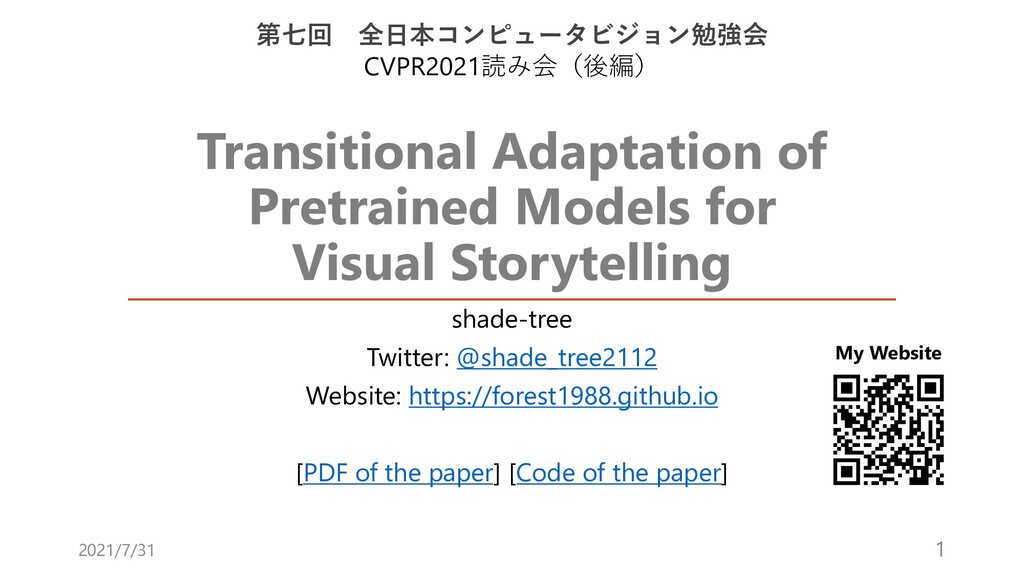 Transitional Adaptation of Pretrained Models fo...