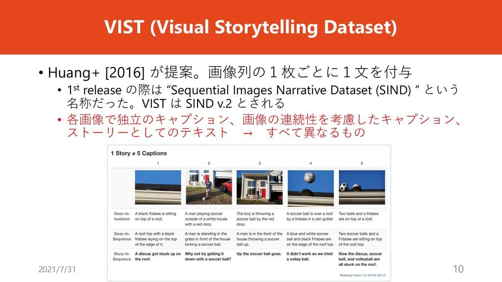 VIST (Visual Storytelling Dataset) • Huang+ [20...