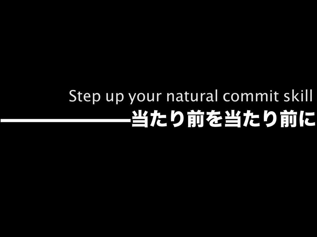 ŠŠŠŠŠŠŠͨΓલΛͨΓલʹ Step up your natural commit s...
