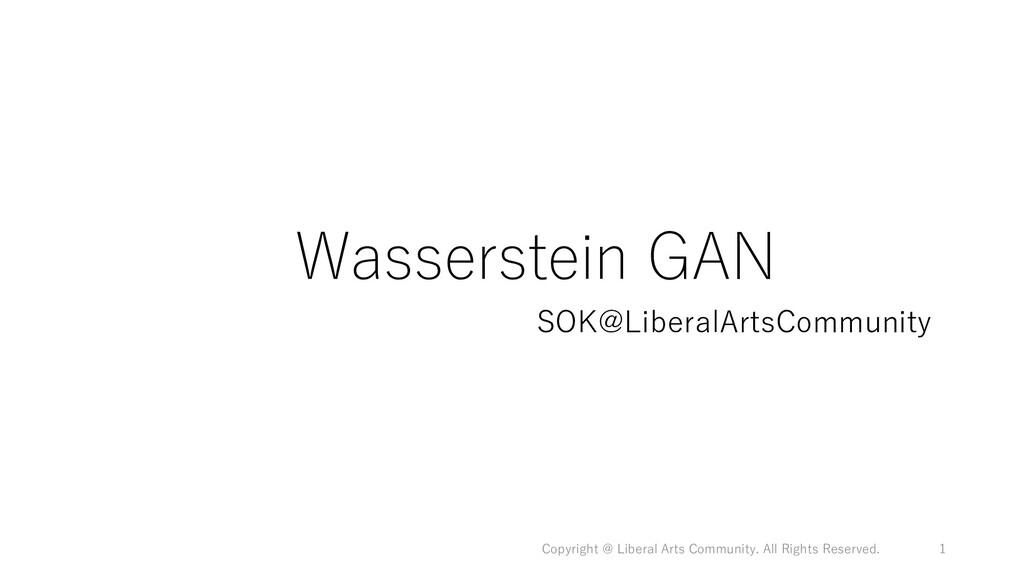 Wasserstein GAN 1 SOK@LiberalArtsCommunity Copy...
