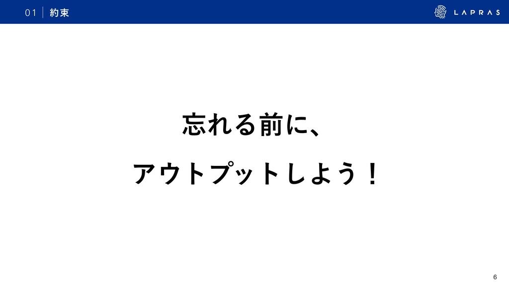 6 ଋ 0 1 ΕΔલʹɺ Ξτϓοτ͠Α͏ʂ