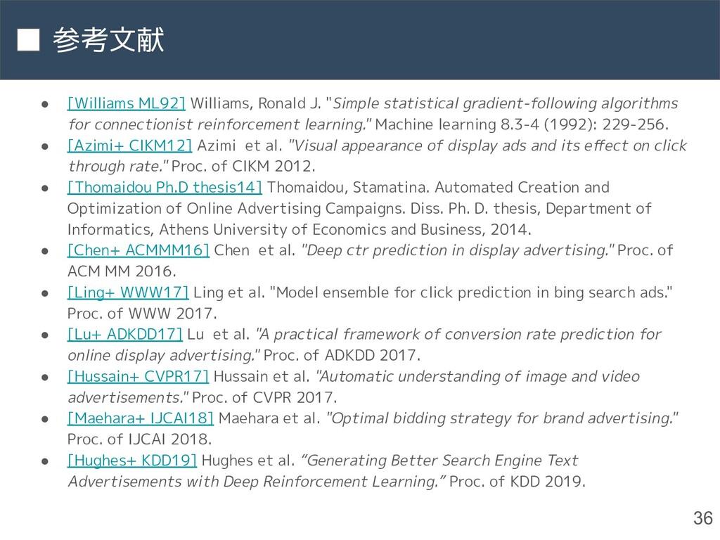 "参考文献 36 ● [Williams ML92] Williams, Ronald J. ""..."