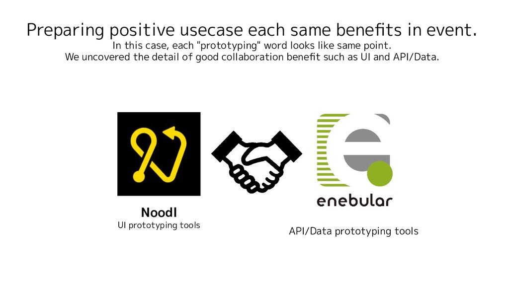 Preparing positive usecase each same benefits in...