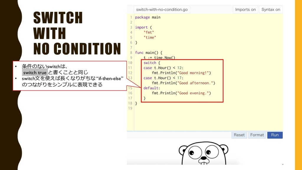 SWITCH WITH NO CONDITION • 条件のないswitchは、 switch...