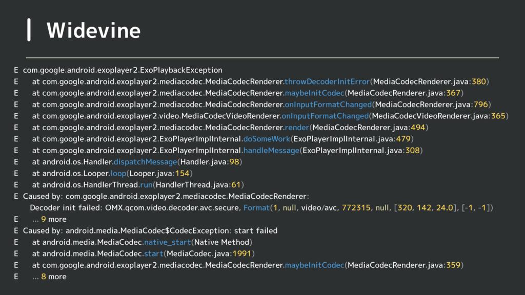 Widevine E com.google.android.exoplayer2.ExoPla...