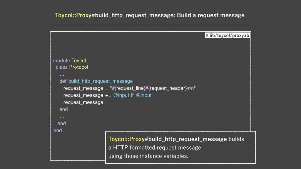 NPEVMF5PZDPM DMBTT1SPUPDPM …  def build...