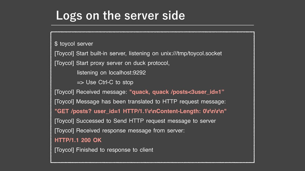 $ toycol server  [Toycol] Start built-in server...