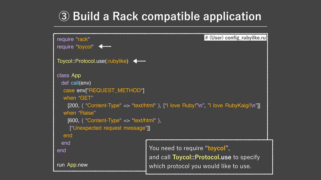 """require """"rack""""  require """"toycol""""  Toycol::Proto..."""