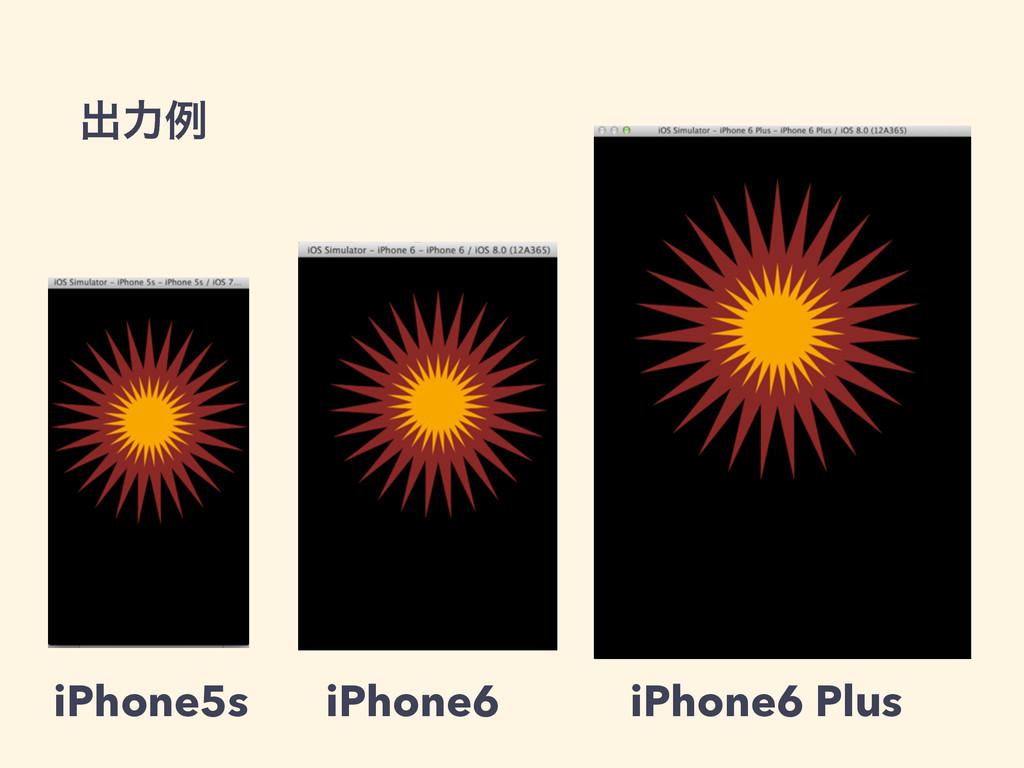 iPhone5s iPhone6 iPhone6 Plus ग़ྗྫ