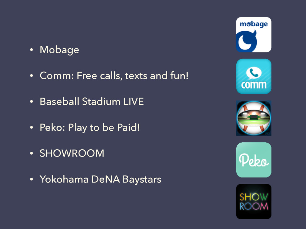 • Mobage • Comm: Free calls, texts and fun! • B...