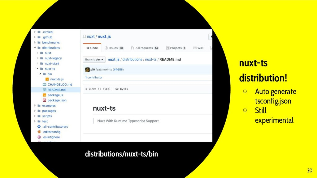 nuxt-ts distribution! ⊙ Auto generate tsconfig....