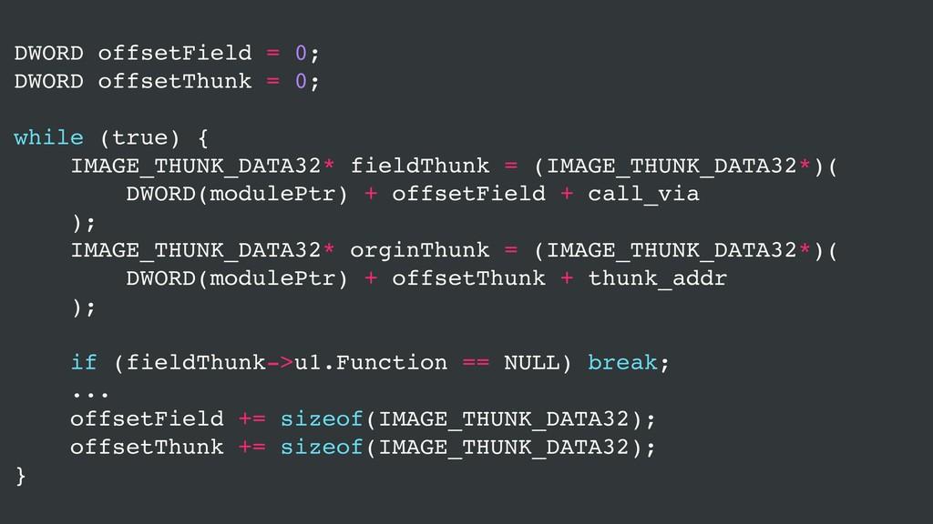 DWORD offsetField = 0; DWORD offsetThunk = 0; w...