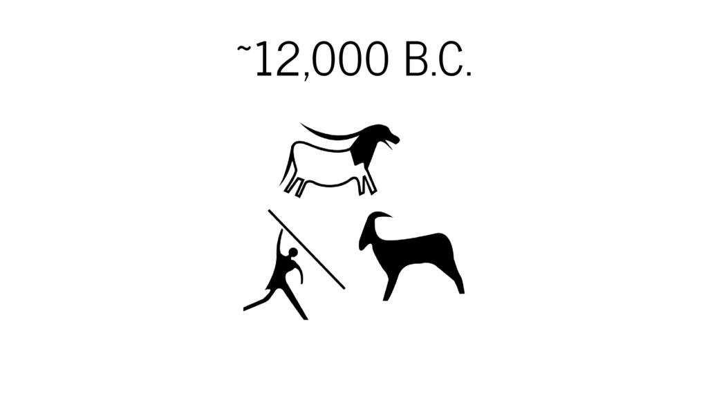~12,000 B.C.