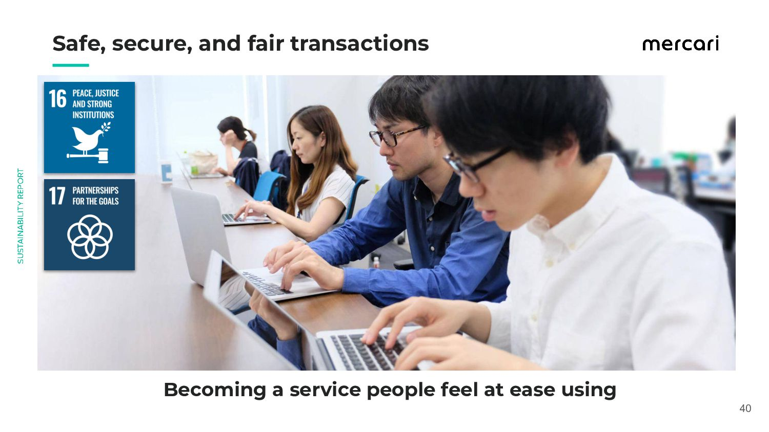 Becoming a service people feel at ease using...