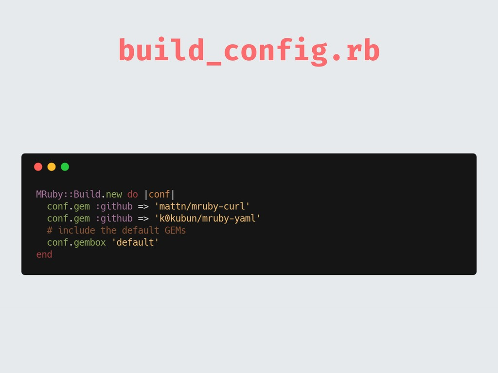 build_config.rb