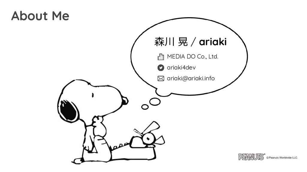 About Me 森川 晃 / ariaki MEDIA DO Co., Ltd. ariak...