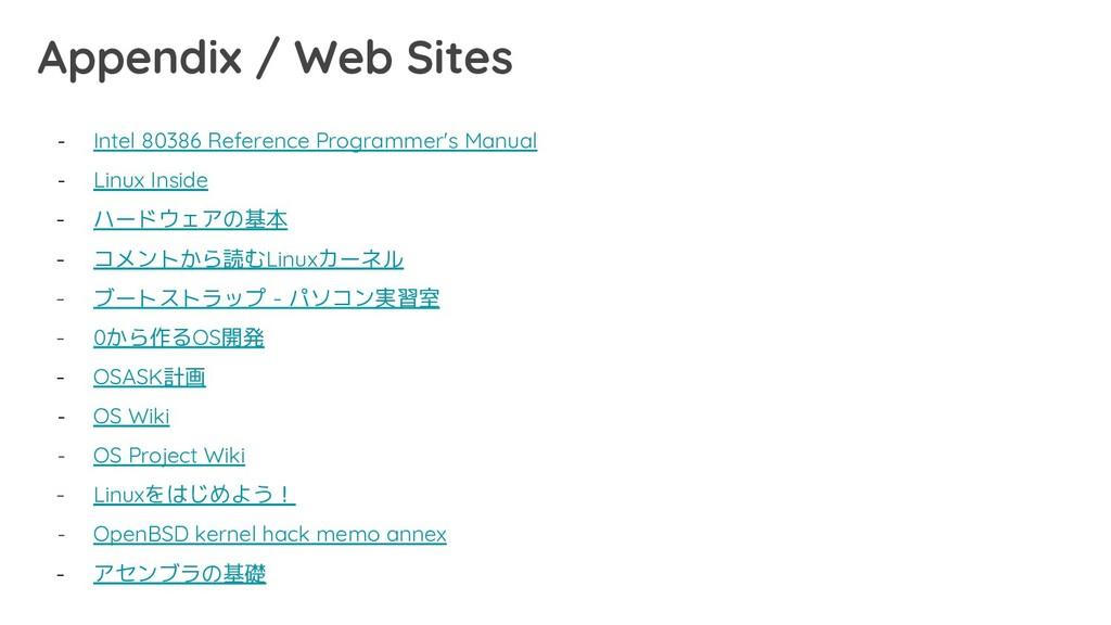 Appendix / Web Sites - Intel 80386 Reference Pr...
