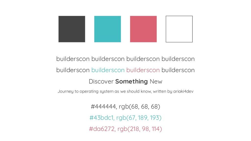 #444444, rgb(68, 68, 68) #43bdc1, rgb(67, 189, ...