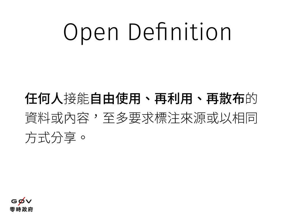 Open Definition ⟤⡦➃䱺腋荈歋⢪欽ⱄⵄ欽ⱄ侕䋒涸 须俲䧴Ⰹ㺂荛㢵銴宠垦岤...