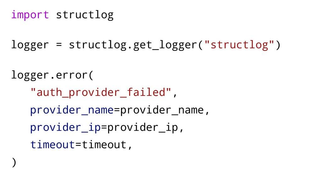 import structlog logger = structlog.get_logger(...