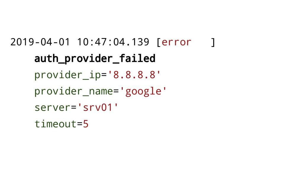 2019-04-01 10:47:04.139 [error ] auth_provider_...