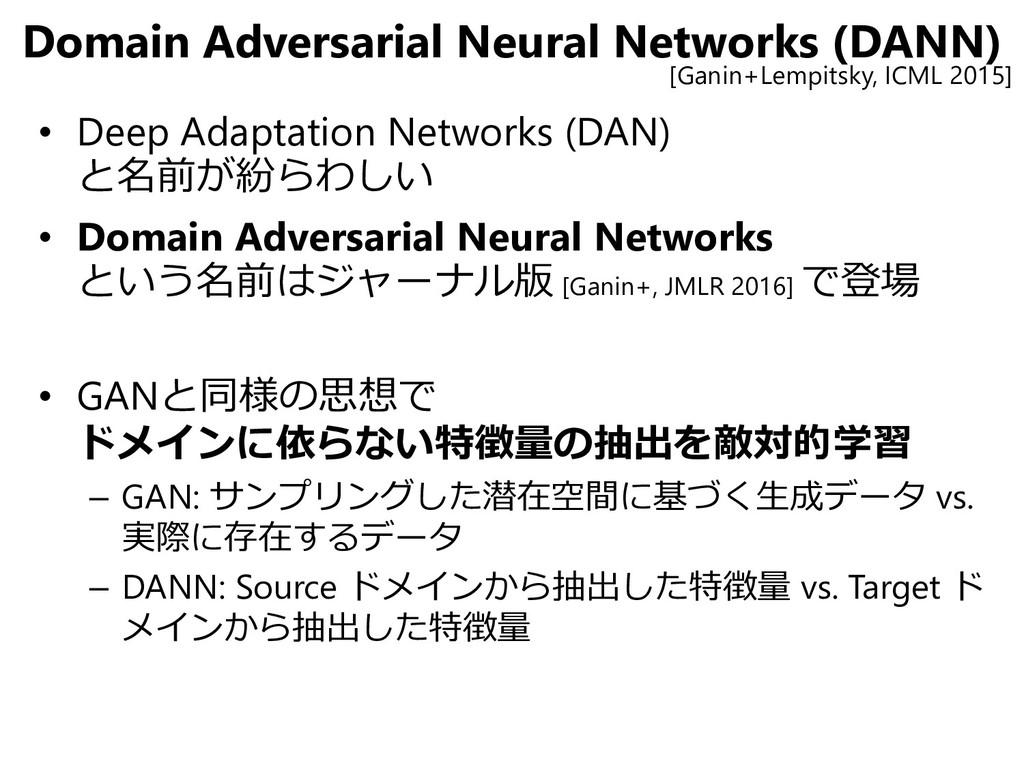 Domain Adversarial Neural Networks (DANN) • Dee...