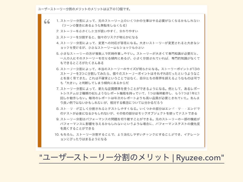 """ϢʔβʔετʔϦʔׂͷϝϦοτ | Ryuzee.com"""