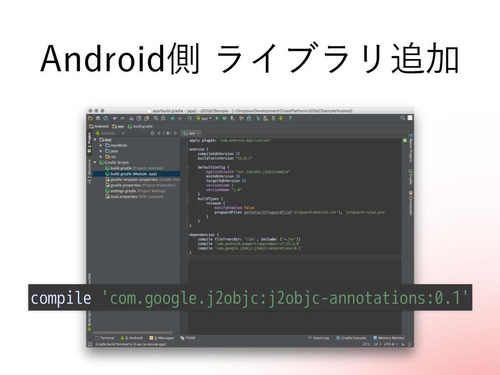 """OESPJEଆϥΠϒϥϦՃ compile 'com.google.j2objc:j2o..."