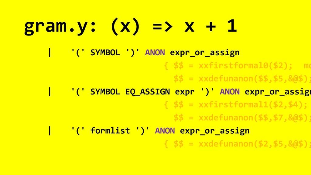 gram.y: (x) => x + 1 | '(' SYMBOL ')' ANON expr...