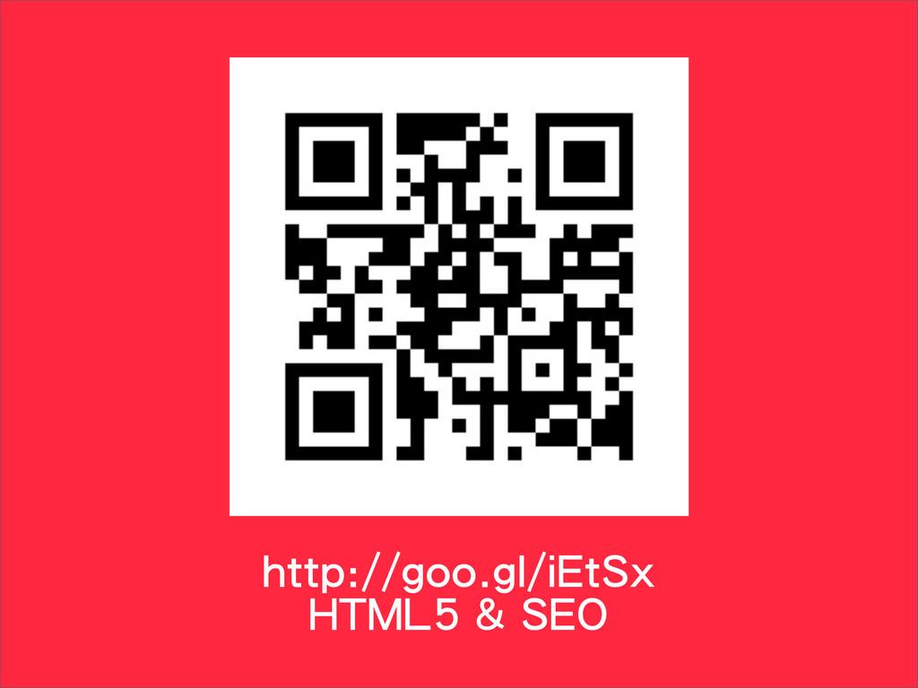 http://goo.gl/iEtSx HTML5 & SEO